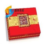 哪里有月饼盒生产厂家【荐】新河通用专供月饼包装盒厂家