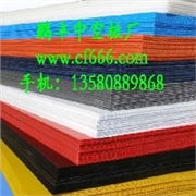 日用塑胶制品 产品汇 鹏丰塑胶制品供应划算的中空板
