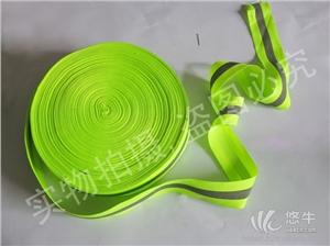 纯棉织带 产品汇 供应杭州立安LA-7002反光织带