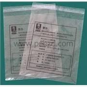 供应恒发密实袋印刷佛山密实袋生产厂家