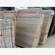 供应雅典木纹、雅典木纹大板可做背景墙面