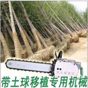 供应万鑫多种挖树机,厂家直销