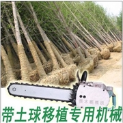 供应万鑫多种地钻挖坑机,苗木种植挖坑机挖坑机