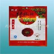 武汉地区优惠的塑料袋   |吸塑包装批发