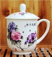 陶瓷茶杯 中���L元素陶瓷水杯杯子