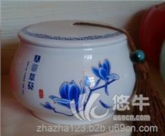 定做陶瓷包装罐  订做茶叶包装罐