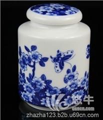 订做茶叶陶瓷罐子 景德镇茶叶罐厂