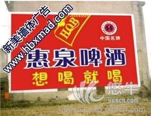 供应新美江西墙体广告南昌墙体广告