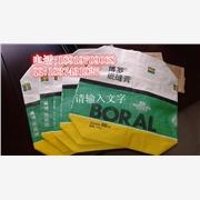 供应安徽顺科25kg纸塑复合方底阀口袋出厂价格表