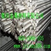 【5A06    5B06铝合金】成分  用途  性能