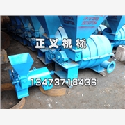 供应质优价廉磨煤喷粉机