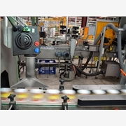 供应LEISTER新款瑞士进口一体式热处理食品包装