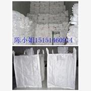 供应超盛 编织袋内蒙古二手吨袋 内蒙古二手太空包
