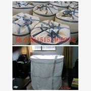 供应超盛编织袋内蒙古二手太空袋 内蒙古二手吨包