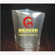 供应长沙印刷食品铝袋