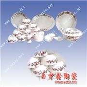 供��五一��庸�日�Y品景德�陶瓷餐具