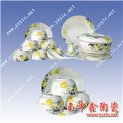 供应景德镇陶瓷餐具批发厂家 节日礼品