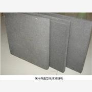供应长三角nj-4泡沫玻璃保温板