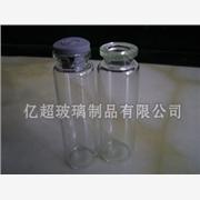 供应亿超2ml-30ml西林瓶 管制西林瓶 药用玻璃瓶