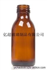 供应亿超100ml药用玻璃瓶
