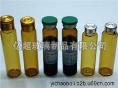 供应亿超2ml-50ml口服液玻璃瓶