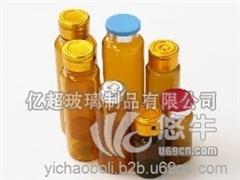 供应管制口服液玻璃瓶 口服液瓶
