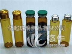 供应亿超管制口服液瓶 药用玻璃瓶