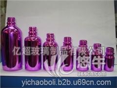 供应亿超电镀精油瓶 精油瓶