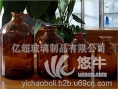 供应亿超棕色药用玻璃瓶 模制瓶