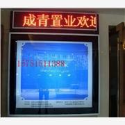 百隆制作挂壁广告灯箱可自动旋转画面,LED滚动字幕挂壁灯箱