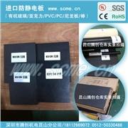 供应进口黑色防静电好品质就是任性尼龙板