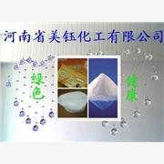 供应国产食品级使用方法赤藓糖醇