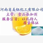 供应用途价格低聚果糖