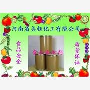 供应食品级使用方法乙基纤维素