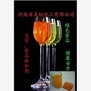 供应价格用法着色剂β–胡萝卜素