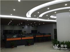 供应办公室装修中的节能省电方法