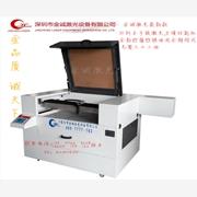供应高精密丝杆胶板不干胶激光刀模切割机