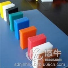 红黄兰颜色烫金材料 产品汇 供应山东华宏任意规格颜色,图纸加工UHMWPE板山东华宏价格低