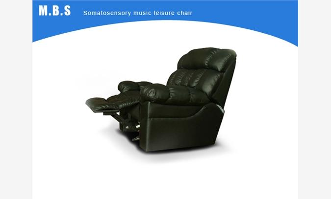 体感音乐休闲椅