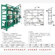 供应深圳抽屉式标准模具架厂家直销