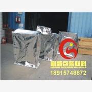 供应强盛包装苏州防潮防静电铝箔袋