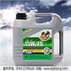 发动机机油