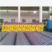 供应彩条布厂家、高密度聚乙烯彩条布价格、彩条布规格型号