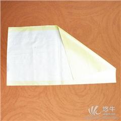 供应邯郸编织袋【向葵塑料包装】