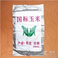 供应邯郸彩印编织袋【向葵塑料包装