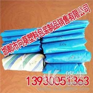 供应向葵塑料包装高品质篷布批发