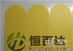供应3m可定制强力双面胶 高粘双面胶 德莎胶带