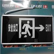 安全出口指示灯厂家