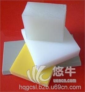 供应誉塑各种型号高密度聚乙烯板