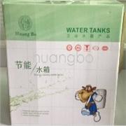 马桶盖板代理|在哪能买到物超所值的潮州马桶水箱